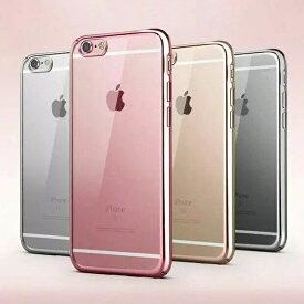 【送料無料 メール便発送】 iPhone 6 / iPhone6s / iPhone 6 Plus/6s Plus裏面用ケース メッキ加工 TPU 全5色 【ソフトタイプ iPhone6 カバー,iPhone6s Plus シェル アイフォンケース アイフォンカバー Case Cover】