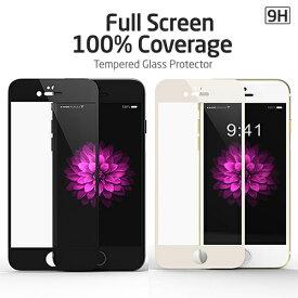 【在庫処分】 iPhone 6/6s / iPhone 6 Plus/6s Plus 用液晶保護ガラスフィルム 全画面カバー 【0.33mm 保護フィルム ガラス 液晶保護ガラス 液晶保護シート Full Screen 強化ガラス iPhone6 ケース iPhone用 アクセサリー】