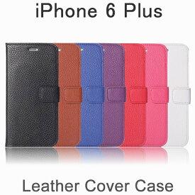 【在庫処分】 iPhone 6 Plus / iPhone 6s Plus 5.5インチ 専用レザーケース 手帳型 全7色 【iPhone6Plus ケース Case iPhone6Plus カバー 】【iPhone 6Plus アクセサリー iPhone6Plus 用】