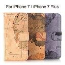 【送料無料 メール便発送】 iPhone 7 / iPhone7 Plus 専用レザーケース 手帳型 地図柄 カード収納付け 【iPhone7 ケース Case...