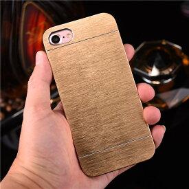 【在庫処分】 iPhone 7 / iPhone 8 / iPhone 7 Plus / 8 Plus 専用アルミ合金ケース 全8色 【iPhone7 iPhone8 ケース Case カバー メタルケース シェルケース アクセサリー iPhone7Plus 用】
