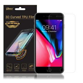 【在庫処分】 iPhone 8 / iPhone 8 Plus 用液晶保護フィルム 全画面カバー TPU素材 (スクリーンプロテクター) VMAX 【iPhone8 iPhone8Plus ケース Screen protector アクセサリー】