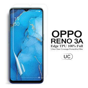 【送料無料】 OPPO Reno3 A 用液晶保護フィルム 全画面カバー TPU素材 (スクリーンプロテクター) 【 Reno3A ケース Screen protector アクセサリー】