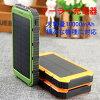 ソーラーモバイルバッテリー充電器大容量10000mAh1