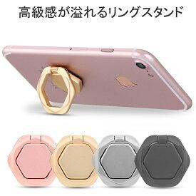 【送料無料 メール便発送】 各社スマートフォン対応 バンカーリング リングスタンド ハンドスピナー機能付き 【金属製 指輪 モバイルリング iPhone6 iPhone7 iPhone8 iPhone X Androidスマートフォン Nexus 5X 6P Google Pixel Huawei Mate 9 Honor8 P10lite Galaxy 対応】