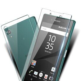 【送料無料 メール便発送】 Sony Xperia Z5 Premium 5.5インチ SO-03H 用液晶保護ガラス両面セット 【0.33mm 2.5D docomo 保護フィルム ガラス 液晶保護ガラス 液晶保護シート 強化ガラス ケース Xperia Z5+用 裏面】