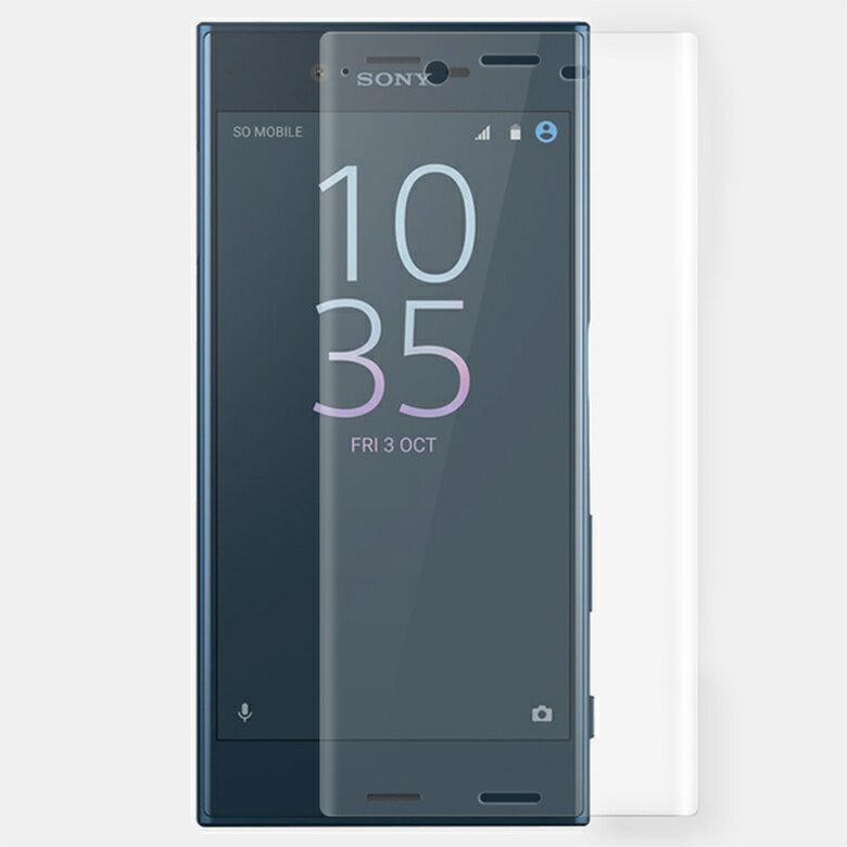 【送料無料 メール便発送】 Sony Xperia XZ / XZS (Docomo SO-01J,SO-03J,au SOV34,SOV35) 全画面カバー 液晶保護ガラスフィルム 3Dラウンドエッジ加工 【0.26mm 3D 保護フィルム ガラス 液晶保護シート 強化ガラス ケース アクセサリー】