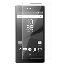 【送料無料 メール便発送】 Sony Xperia Z5 Premium 5.5インチ SO-03H 用液晶保護ガラスフィルム 【0.33mm 2.5D docomo 保護フィルム ガラス 液晶保護シート 強化ガラス Z5+ ケース Xperia Z5 Premium用】