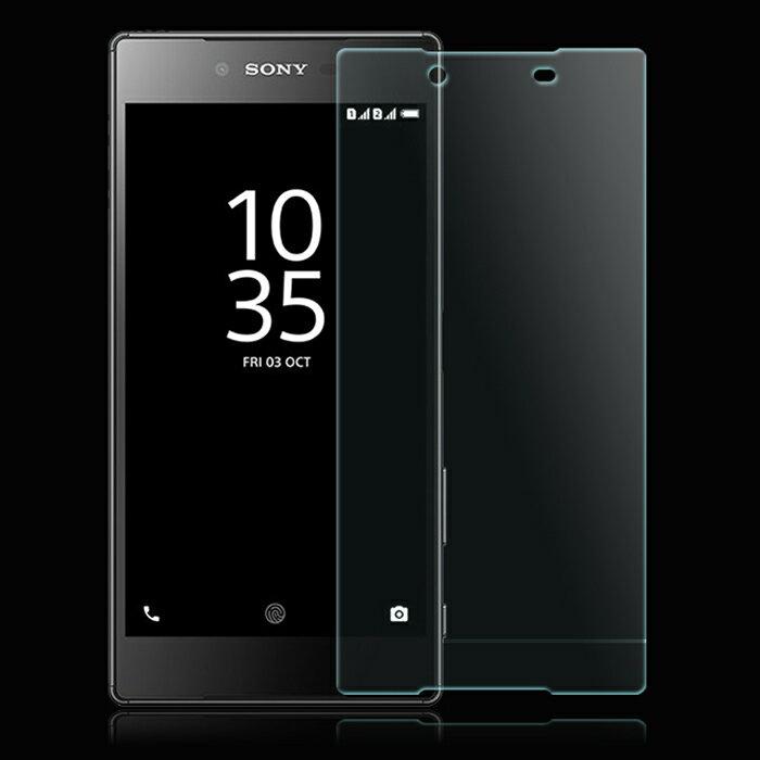 【送料無料 メール便発送】 Sony Xperia Z5 Premium 5.5インチ SO-03H 用液晶保護フィルム (スクリーンプロテクター) アンチグレア低反射仕様 【Xperia Z5Premium docomo ケース Z5プラス Screen protector Xperia Z5+用】