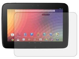 Google Nexus 10用液晶保護フィルム (スクリーンプロテクター) 光沢仕様 VMAX 【Google Nexus 10 ケース・ネクサス10 ・Screen protector】