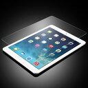 【送料無料 メール便発送】 iPad Pro 9.7 / iPad Air / iPad Air 2 / iPad5 / iPad6 用液晶保護ガラスフィルム ...