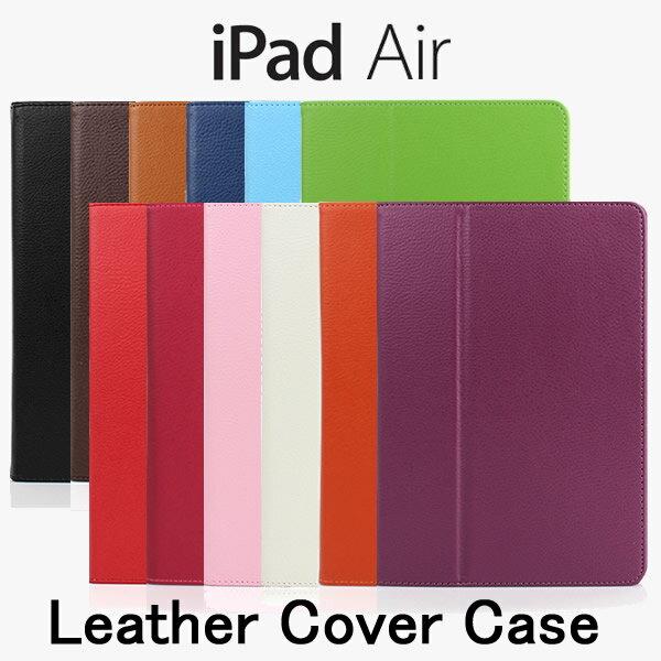【送料無料 3点セット メール便発送】iPad Air / Air2 / iPad第5/6世代 通用 スマートケース スリープ機能付け 全12色【3点セット iPadケース、タッチペン、保護フィルム】【iPad カバー アクセサリー】