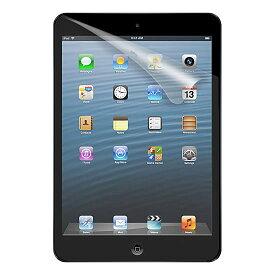 【送料無料 メール便発送】 iPad Pro 9.7 / iPad Air / iPad Air 2 / iPad5 / iPad6 用液晶保護フィルム (スクリーンプロテクター) アンチグレア低反射仕様 Calans 【iPad 5 iPad Air ケース iPad Air Screen protector iPad Air film】