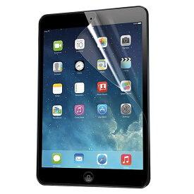 【送料無料 メール便発送】 iPad Pro 9.7 / iPad Air / iPad Air 2 / iPad5 / iPad6 用液晶保護フィルム (スクリーンプロテクター)光沢仕様 VMAX 【iPad Air iPad5 ケース Screen protector iPad Air 保護フィルム】