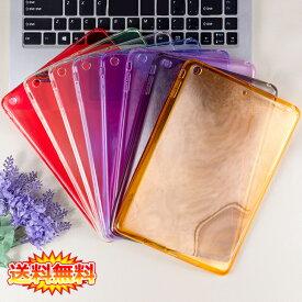 【送料無料 メール便発送】iPad Air ケース 裏面用 TPU ソフトタイプ 全8色