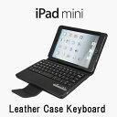 【送料無料 レターパック発送】 iPad mini / iPad mini 2 / iPad mini 3 / iPad mini Retina ケース型キーボード iPad…
