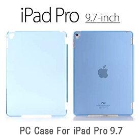 【送料無料 メール便発送】 iPad Pro 9.7インチ 裏面用ケース crystal 全8色【iPad Pro9.7 ケース Apple Smart Cover iPad Pro9.7 Smart Cover対応 スマートカバー Partner iPad Pro9.7 用】