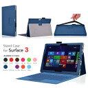 【送料無料 メール便発送】 Microsoft Surface 3 専用レザーケース 全11色【Surface 3 ケース Surface3 カバー Micro...