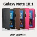 SAMSUNG GALAXY Note 10.1 レザーケース 【GALAXY Note 10.1 ケース|GALAXY Note 10.1 カバー】【GALA...
