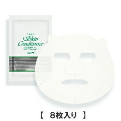 アルビオン 薬用スキンコンディショナー エッセンシャル ペーパーマスク E 【 12ml×8枚入 】