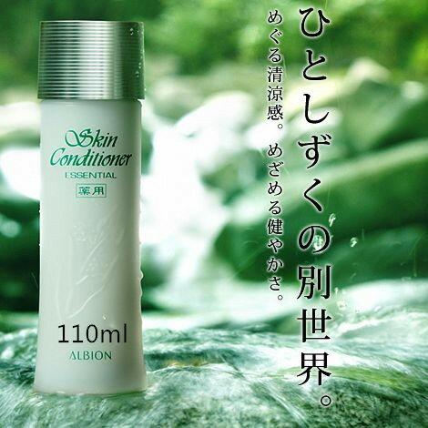 アルビオン 薬用スキンコンディショナー エッセンシャル 110ml<敏感肌用化粧水>