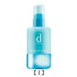 資生堂資生堂 d 程式使用化妝水 125 毫升