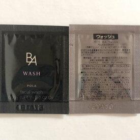 【ゆうパケット全国送料無料】【国内正規品】POLA サンプル B.A ウォッシュ(0.7gX120包)