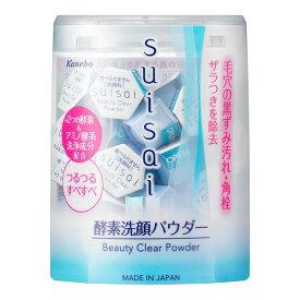 カネボウ suisai(スイサイ) 洗顔パウダー ビューティクリアパウダーウォッシュ<薬用 酵素洗顔パウダー> 0.4g×32個 kanebo