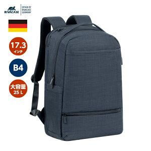 ドイツデザイン リュック 大容量 USBポート付き 17.3インチ ビジネスバッグ ノートPC ケース トラベルバッグ 13.3 15.6 16 男女兼用 ラップトップ バックパック B5 A4 通勤 通学 テレワーク 在宅勤