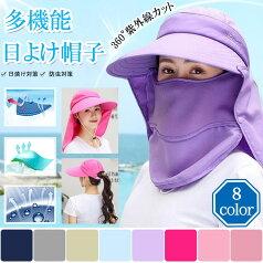 帽子レディースキャップハットサンバイザー多機能日よけ帽子UV100%カットつば広折りたたみOKUVケアUVハット紫外線UVカットあご紐つき