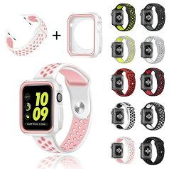 Apple Watch アップルウォッチ ベルト バンド カバー ケース シリコンバンド+ケースセット  10カラー 38mm 40mm 42mm 44mm Series1 Series2 Series3 Series4 時計ベルト 替えベルト 替えケース
