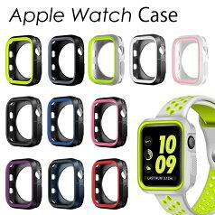 Apple Watch アップルウォッチ 保護ケース  アップルウォッチ保護カバー  ケース 11カラー 38mm 40mm 42mm 44mm Series1 Series2 Series3 Series4