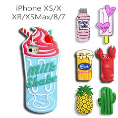おすすめiPhone7ケースiPhone7plusケースiphone6ケース/iphone6plusケースiphone5かわいいのシリコン3Dケースカバー★iphone5/5sCase