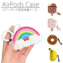 Apple AirPods 用  エアー ポッズ ケース エアーポッド 専用 保護ケース  シリコンカバー耐衝撃 幾何学模様 4カラー