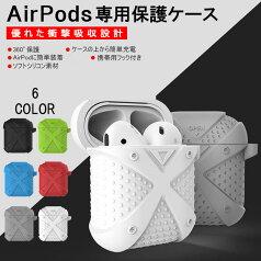 AppleAirPods用イヤーフックエアーポッズエアーポッド専用イヤーピースフリーサイズ1セット【L(左用)1個+R(右用)1個】