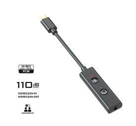 Sound Blaster PLAY! 4 よりスマートなボイス コミュニケーションが行えるハイレゾ対応USB DAC SB-PLAY4