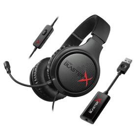 BlasterX H3-G1ゲーミングUSBオーディオ セット(Sound BlasterX G1)