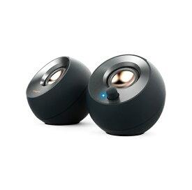 Creative Pebble V2 USB Type-C給電採用アクティブ スピーカー 8W RMS ピーク出力16W パワフル出力 45°上向きドライバー 重低音 パッシブ ドライバー SP-PBLV2-BK