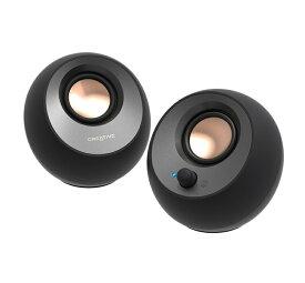 【新製品】Creative Pebble V3 USBオーディオ Bluetooth 5.0搭載 8W RMS ピーク出力16W USB Type-C/Type-A スピーカー SP-PBLV3-BK