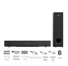 Creative Stage 360 手軽にDolby Atmos®が楽しめる2.1chサウンドバー SP-STGE360