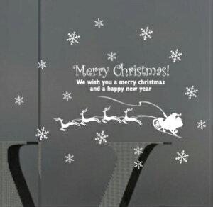 【送料無料】【ウォールステッカー】鹿とそり 転写式 ウォールステッカー ウォール ステッカー クリスマス wallsticker 窓 インテリアシール 北欧 おしゃれ ウォールデコ 壁飾り 雪だるま Happy