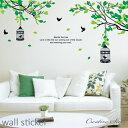 ウォールステッカー 木 北欧 ツリー 鳥と鳥籠 花 植物 グリーン 緑 おしゃれ ウォール ステッカー 壁飾り はがせる diy 壁紙 シール リ…