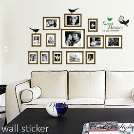 キャッシュレス 5%還元 ウォールステッカー おしゃれ モダン フォトフレーム 壁飾り wallsticker 北欧 ウォールシール オシャレ diy 壁紙 英字 Creative Style フレーム アルファベット 窓 ガラス に 貼る シール バスルーム お風呂に貼れる!