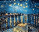 大人の塗り絵 絵画 油絵塗り絵 数字塗り絵 油絵風 ゴッホの絵 ローヌ川の星月夜 名画 【油絵】アクリル絵の具 塗り絵 …