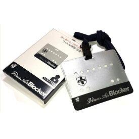 【日本製・在庫あり】 ウィルスエアブロッカー 1個セット 空間除菌 ウィルスブロッカー カード 首掛けタイプ エンブロイ 日本製 ネックストラップ付き 二酸化塩素配合 送料無料