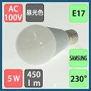 LED電球 E17 ミニクリプトン形 5W 450lm 昼光色