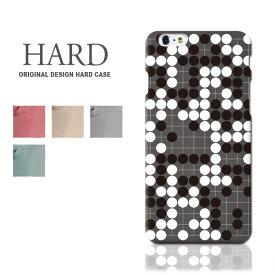 スマホケース 全機種対応 ハードケース ボードゲーム iPhone XR ケース iPhone XS max iPhone8 Galaxy S10 plus S9 Xperia XZ2 Ace android one S5 AQUOS ARROWS google pixel 3a カバー 携帯ケース