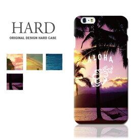 【マラソンセール クーポン配布中】スマホケース 全機種対応 ハードケース [ハワイ ハワイアン] iPhone XR ケース iPhone XS max iPhone8 Galaxy S10 plus S9 Xperia XZ2 Ace android one S5 AQUOS ARROWS google pixel 3a カバー