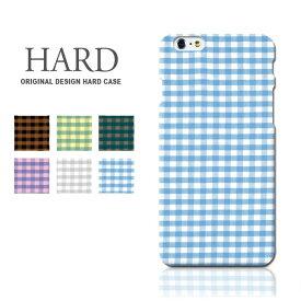 スマホケース 全機種対応 ハードケース ランチョンマット iPhone XR ケース iPhone XS max iPhone8 Galaxy S10 plus S9 Xperia XZ2 Ace android one S5 AQUOS ARROWS google pixel 3a カバー 携帯ケース