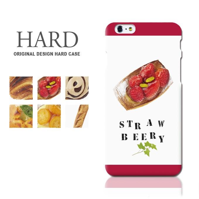 スマホケース ハードケース 全機種対応 パン iPhone XS ケース iPhone XR iPhone XS max se iPhone8 iphone7 iPhone7 Galaxy S9 S8 Xperia XZ1 XZ3 SOV36 android one S5 X5 AQUOS ARROWS スマホカバー